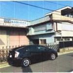 宮代町 売倉庫 (株)エムケーエステート管理