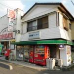 春日部市 貸店舗   (株)エムケーエステート管理