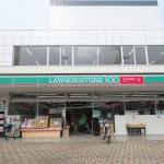 貸店舗・事務所 八潮駅               (株)エムケーエステート管理