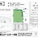売地 春日部市 藤の牛島                (株)エムケーエステート管理