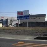 売地(店舗用地)古河駅                     (株)エムケーエステート管理