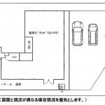 貸倉庫 東川口                        (株)エムケーエステート管理