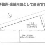 (平面図)